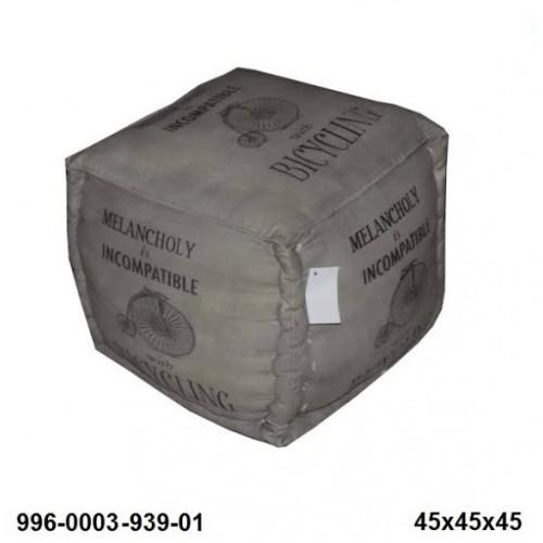 skampo pouf yfasmatina